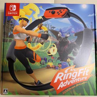 ニンテンドースイッチ(Nintendo Switch)のリングフィット アドベンチャー 新品未開封(家庭用ゲームソフト)