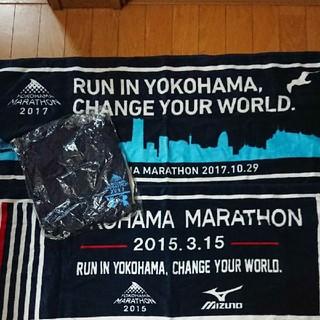 アンダーアーマー(UNDER ARMOUR)の横浜マラソン タオル ウエア セット(ウェア)