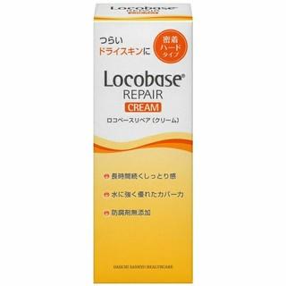 ロコベースリペア(Locobase REPAIR)のロコベース リペアクリーム 30g(ハンドクリーム)