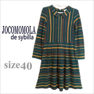 ホコモモラ(Jocomomola)のJocomomola*緑ふんわり模様カットソー調膝丈フレアワンピース*40(ひざ丈ワンピース)