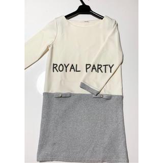 ROYAL PARTY - 美品♡ ロイヤルパーティー ワンピース