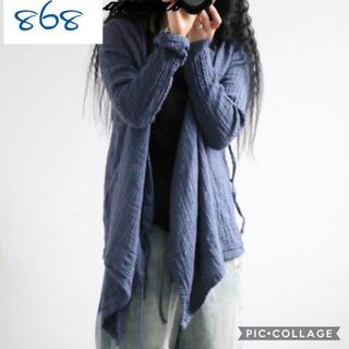 868 新品 綿 麻 リネン カーディガン カシュクール 紺色 ゆったり 秋(カーディガン)