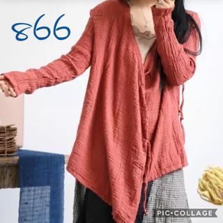 866 新品 綿 麻 リネン カーディガン カシュクール オレンジ ゆったり 秋(カーディガン)