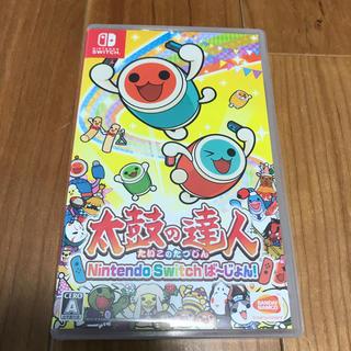 Nintendo Switch - 太鼓の達人 スイッチ ソフト