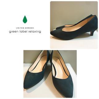 グリーンレーベルリラクシング(green label relaxing)のグリーンレーベルリラクシング ダークグリーン スエードパンプス(ハイヒール/パンプス)