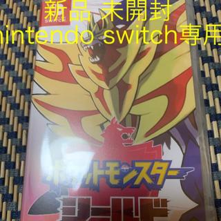 Nintendo Switch - 新品 未開封 ポケットモンスター シールド ポケモン switch