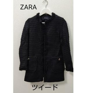 ザラ(ZARA)のZARA  黒  ツイード  ジャケット(ノーカラージャケット)