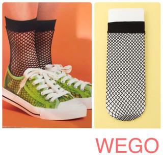 ウィゴー(WEGO)の新品 WEGO ネットソックス 網ソックス 靴下 ブラック レディース ソックス(ソックス)