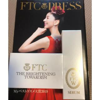 エフティーシー(FTC)の君島十和子 FTC クリームとセラム(フェイスクリーム)