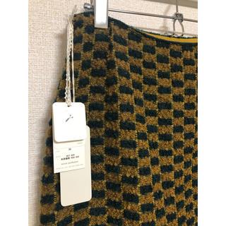 mina perhonen - 未使用ミナペルホネン*pave スカート *36サイズ