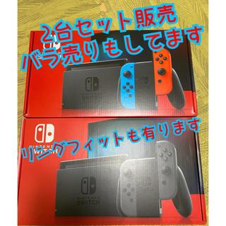 Nintendo Switch - Nintendo Switch 2台セット