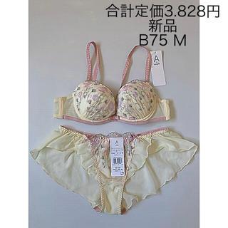 AMPHI - 合計定価3.828円 新品 ワコール アンフィ B75 M ブラジャー&ショーツ