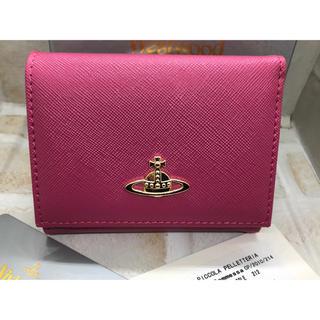 Vivienne Westwood - Vivienne Westwood ミニ 財布 三つ折り ピンク 新品未使用