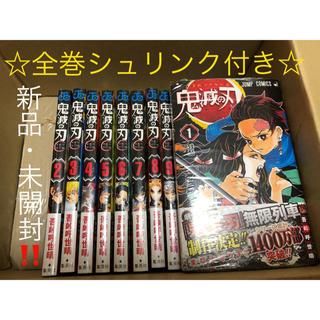 集英社 - 12時間以内発送!!鬼滅の刃1〜18巻 全巻セット