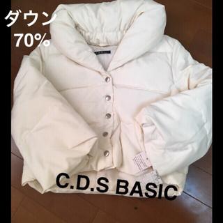 シーディーエスベーシック(C.D.S BASIC)の新品C.D.S BASICショートダウンコート(ダウンコート)