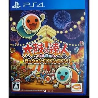 PlayStation4 - 太鼓の達人 ps4