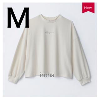 シマムラ(しまむら)のしまむら プチプラのあや プチハイユルロゴT(Tシャツ(長袖/七分))