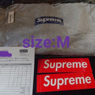 Supreme - Supreme Bandana Box Logo Hooded Msize