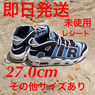 NIKE - Nike moreup tempo denim ナイキ モアテン デニム テンポ