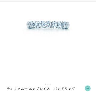 ティファニー(Tiffany & Co.)のティファニー  エンブレイス バンドリング  プラチナ ダイヤ7石 3mm (リング(指輪))