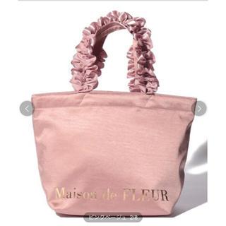 Maison de FLEUR - 新品タグ付き ヴィンテージサテンフリルトートバッグS