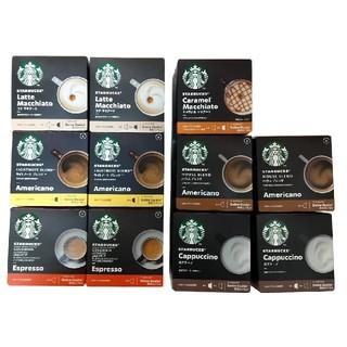 ネスレ(Nestle)のネスレ ドルチェ カプセル スターバックス 11個セット 新品未開封(コーヒー)
