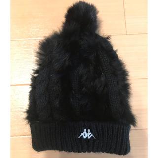 Kappa - Kappaのニット帽