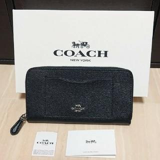 COACH - 箱付き 人気色ブラック COACH フロントポケット長財布ラウンドファスナー