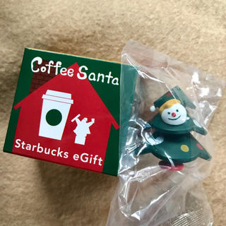 Starbucks Coffee - スターバックス コーヒーサンタ2019 ツリー スタバ