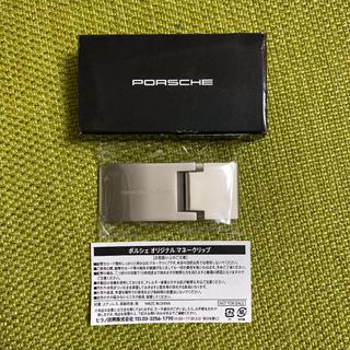 ポルシェ(Porsche)の【新品】PORSCHE オリジナルマネークリップ(マネークリップ)