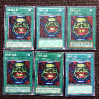 ユウギオウ(遊戯王)の遊戯王  強欲な壺  6枚セット(シングルカード)