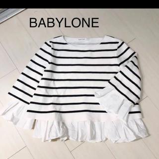 バビロン(BABYLONE)のBABYLONE レイヤード風ニット☆美品(ニット/セーター)