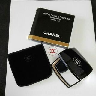 CHANEL - CHANEL ダブルミラー