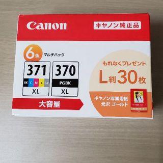 Canon - CANON インク 371+370(大容量)L版30枚付タイプ