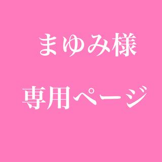 CHANEL - ⭐️大特価お値下げしました❣️CHANELのショルダーバック⭐️