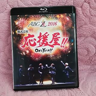 A.B.C.-Z - A.B.C-Z ABC座2016 株式会社 応援屋 Blu-ray