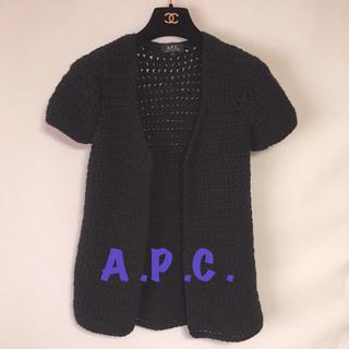 アーペーセー(A.P.C)のA. P. C.  ニットカーディガン かぎ編み ベスト(S〜M相当)(カーディガン)