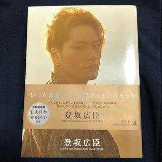 NOBODY KNOWS 特別限定版DVD(アート/エンタメ)