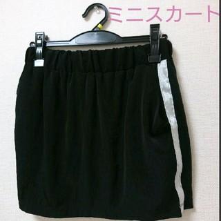 MANGO - ★ MANGO  マンゴー ミニ スカート