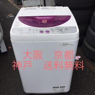 シャープ(SHARP)のSHARP 全自動電気洗濯機  ES-45E8     2011年製(洗濯機)