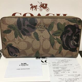 COACH - 即日発送 coach長財布26290 正規品 新品