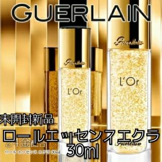 ゲラン(GUERLAIN)のゲラン ロールエッセンスエクラ 30ml 未開封新品(美容液)
