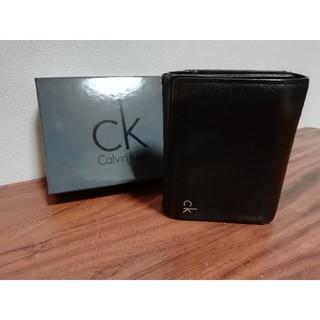 カルバンクライン(Calvin Klein)の☆美品☆カルバンクライン 三つ折財布 CK(折り財布)