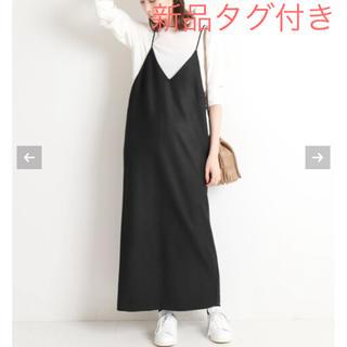 IENA - IENA☆ライトツイードキャミワンピース