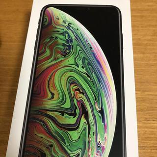 iPhone - iPhone XS Max 64GB ドコモ SIMロック解除済