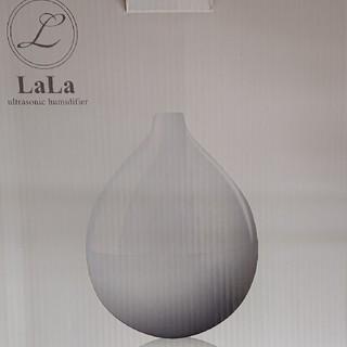 アイリスオーヤマ(アイリスオーヤマ)の新品超音波加湿器 LaLa アロマディフューザー  デザイン家電   (加湿器/除湿機)