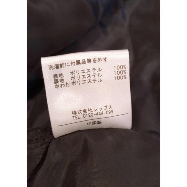 SHIPS(シップス)の【SHIPS for women】ラビットファー付き36モッズコート数回着用美品 レディースのジャケット/アウター(モッズコート)の商品写真