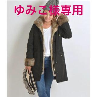 SHIPS - 【SHIPS for women】ラビットファー付き36モッズコート数回着用美品