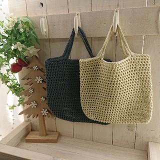 手編みミニトートバッグ セット(バッグ)