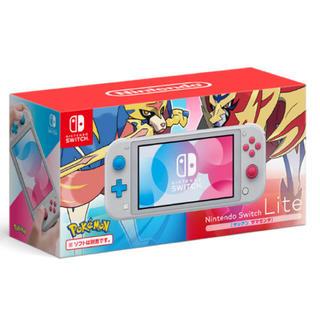 Nintendo Switch - Nintendo Switch♡新品♡Lite ザシアン・ザマゼンタ♡本日限定